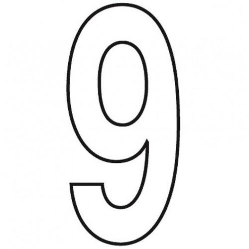 Slimline 11' White Numbers image #1