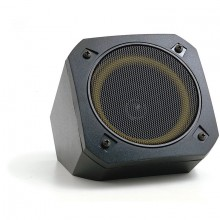 Loudspeaker 40 watts